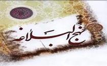توصیف سکرات موت در کلام حضرت امیرالمؤمنین علی (ع)