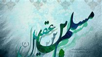 مداحی کربلایی حسن خیرآبادی ویژه ماه محرم، در هیئت محبان سیدالشهداء (ع)