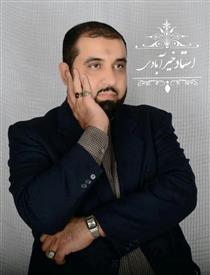 کرامت و سخاوت محمد و آل محمد