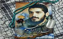 خاطرات پهلوان بی مزار شهید ابراهیم هادی/شکستن نفس