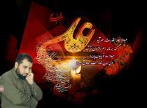ماجرای نحریر بن عبیدالله از زندانبانهای امام حسن عسکری (ع)