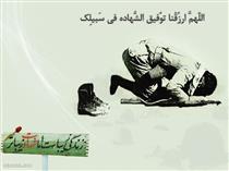 اعزام/دکتر محسن نوری