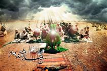 سلام دادن به امام حسین (علیه السلام) در نماز