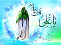 امیرالمؤمنین علی علیه السلام، وارث علوم قرآن