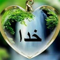 معیار رفتار انسان مومن، رضایت خداوند است