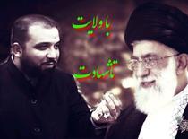 وصیت نامه سردار سلیمانی خطاب به مسئولین کشور
