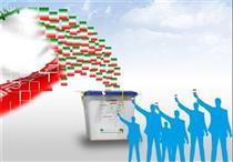 انتخابات یک مانور سیاسی ملی