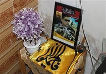 شهید مدافع حرم سید علی اصغر حسینی