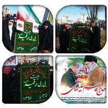 گرازش تصویری از حضور هیئتهای بی بی رقیه(س) در راهپیمایی ۲۲ بهمن ماه