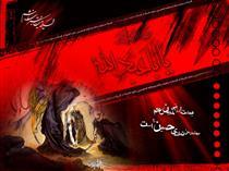 مداحی کربلایی امیر خسرو آبادی در شب سوم محرم ۹۶ (2)