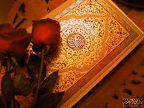 اداب سخن گفتن در قرآن