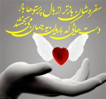اهتمام به امور مسلمانان