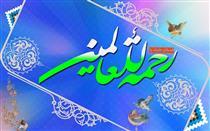 پیامبر اعظم (ص) در آیینه قرآن