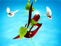 چگونه با سکوت زندگیمان را متحول سازیم ؟ (۱)