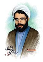 روحانی شهید محمد شیخ شعاعی