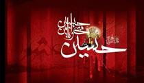 ۱۰ هدف اصلی امام حسین (ع) برای قیام