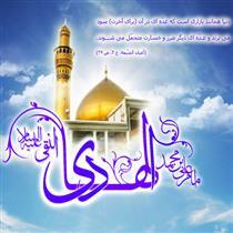 اقدامات حضرت هادی (ع) در مدیریت فکری شیعه