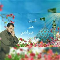 داستان ملا علی همدانی که بوی عطر می داد