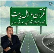 رسیدگی به ایتام سادات، اسباب دعای حضرت زهرا(س)