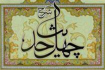 چهل حدیث امام خمینی (قدس سره)/در بیان آن که علم غیر از ایمان است