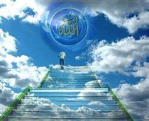 در مسافرت جنبه روحانیت، به عالم اعلاء و عالم قدس