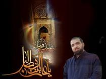 سیر آسمانی حضرت امیرالمؤمنین(ع) با سلمان فارسی