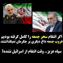 مرد هسته ای ایران، شهید محسن فخری زاده