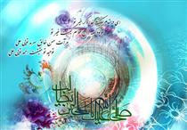 لافتی الا علی لا سیف الا ذوالفقار