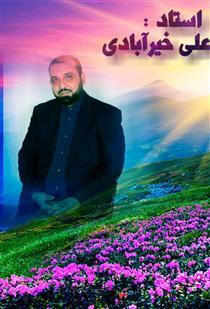 حضرت زینب(س)، زینت پدر