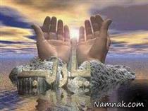 حذف عظمت خدا در برخی عرفان های کاذب
