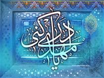 ویژگی های اصحاب و یاران امام زمان(عج الله)