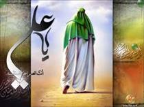 یاد حضرت امام علی(ع) از قیامت و دعاهای ایشان