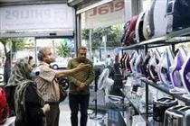 پاسخ سازمان حمایت به درخواست افزایش قیمت لوازم خانگی