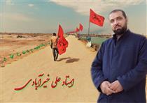 داستان : سیلی خوردن شهید سید عباس چاوشی