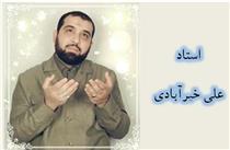 سخنرانی حاج آقا خیرآبادی در شب وفات حضرت زینب(س)