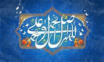پنج اصل دین