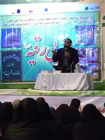 سخنرانی حاج آقا خیرآبادی ؛ فلسفه تشکیل هیئتهای بی بی رقیه (س) در سراسر کشور