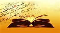 سلام بلاواسطه خدا بر بهشتیان