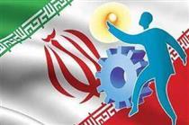 جمهوری اسلامی و مربع تهاجم
