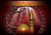 سوگواری انبیاء الهی در مصائب امام حسین علیه السلام