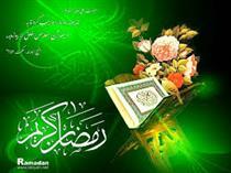 فضیلت ماه رمضان در روایات