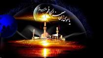 شخصیت قرآنی امام کاظم علیه السلام