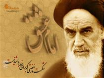 بیانات امام راحل در رابطه با دشمن شناسی