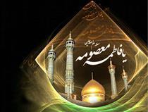 ماموریت فرزندان آقا موسی بن جعفر علیه السلام در ایران (۲)