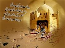 نظریه نهایی درباره مسجد سازی در کنار قبور صالحان
