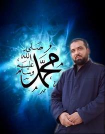 چهار ویژگی رسول اکرم (ص) در قرآن کریم