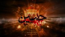 مداحی کربلایی حسن خیرآبادی در شب چهارم محرم ۹۶ (3)