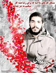 خاطرات پهلوان بی مزار شهید ابراهیم هادی، معجزه اذان