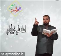 اقتدای امام جواد (ع) به حضرت زهرا (س)