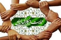 پنج اصل قرآنی برای یاری تولید و سرمایه ملی